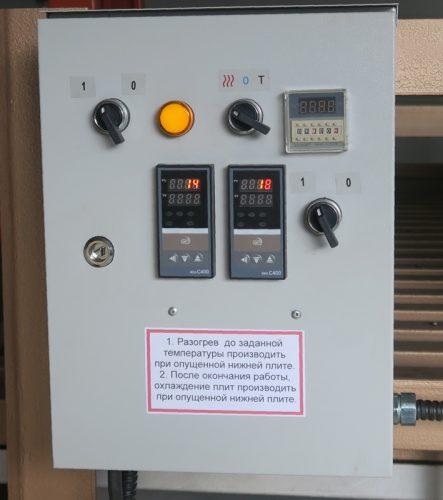Блок управления нагревом с Пропорционально-интегрально-дифференцирующий (ПИД) регулятором.