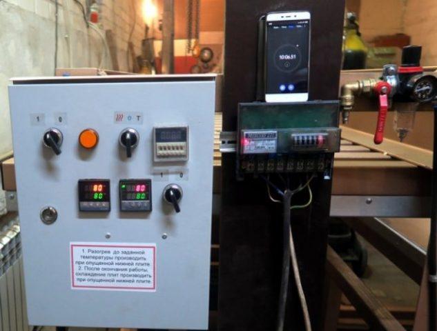 Тестирование расхода электроэнергии горячим прессом с подключением через отдельный счетчик