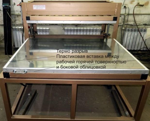Плиты горячего пресса с термо разрывом, для снижения расхода электроэнергии