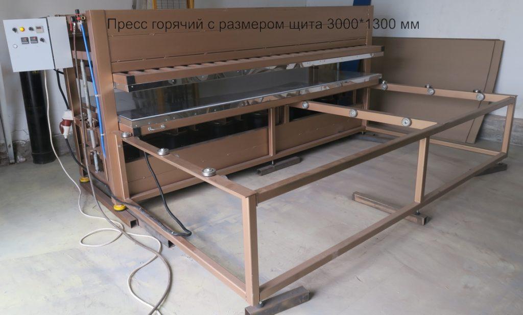 Пресс горячий 3 метра с выкатным столом